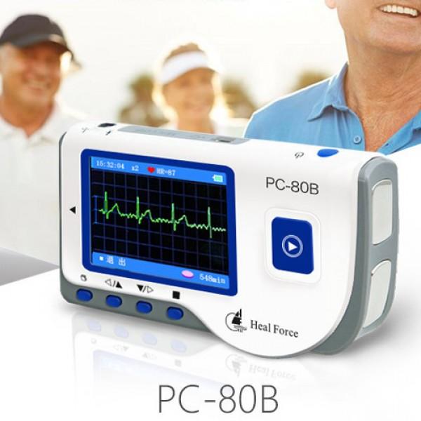 Heal Force Easy ECG Monitor